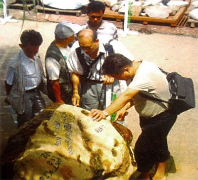 Jade boulder from Hpakant