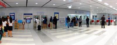 Bangkok Airport Link Station