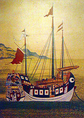 Chinese Merchant Vessel off the East Coast cost of Malaysia in 17th Century