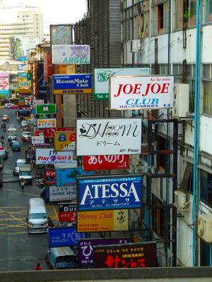 Bangkok red light district at Thaniya Plaza