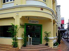Skin rejuvenation shop at Phang Nga Road Phuket Town
