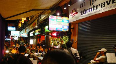 relax at pub street