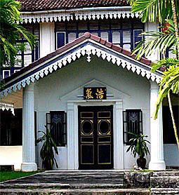 Phuket Chinese Style
