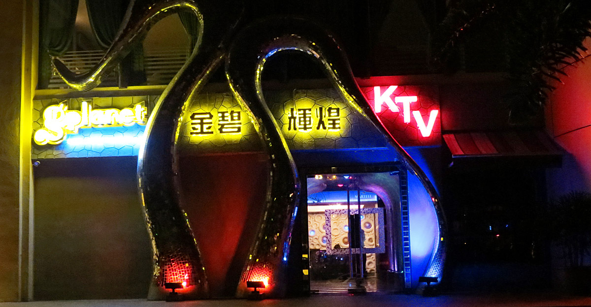 Georgetown Penang KTV