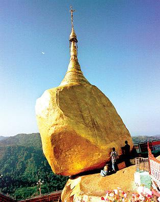 golden stupa of Kyaiktiyo