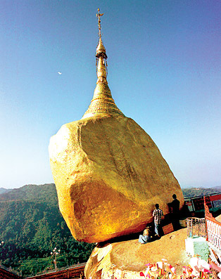 golden stupa of Kyaiktiyo
