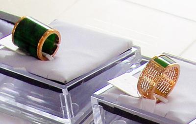 jade band ring gold