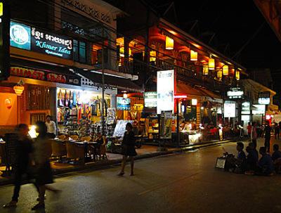Pub Street shopping