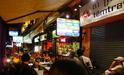 At night at pub street