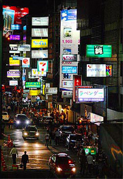 Thaniya Plaza Bangkok Japanese nightlife quarter