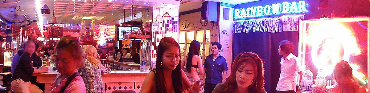 nana plaza bars