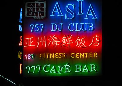 Chinatown night lights