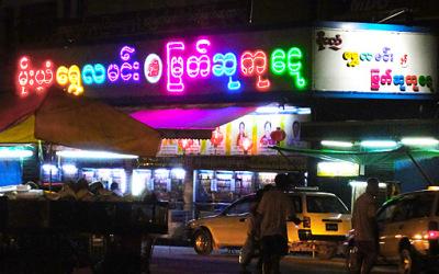 shopping at night