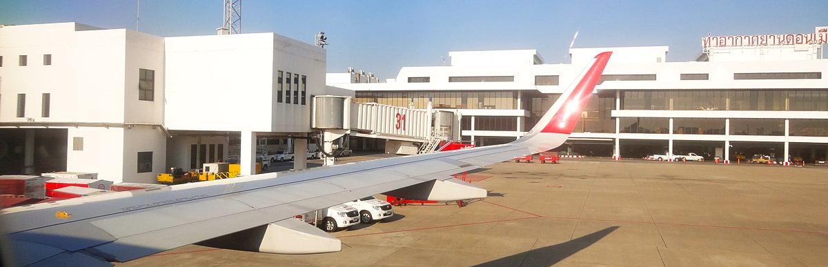Don Muang Airport (1)