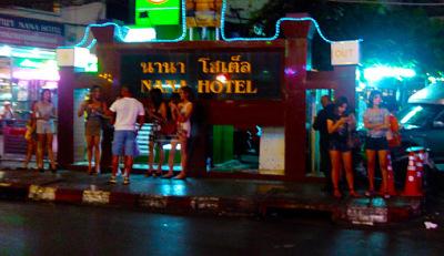 at the nana hotel