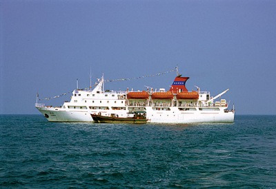 the south Myanmar Steamer