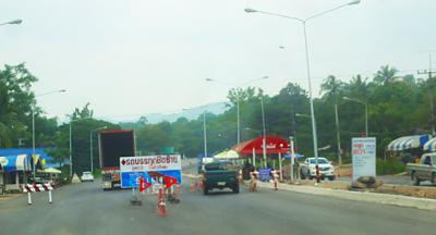 military police roadblocks