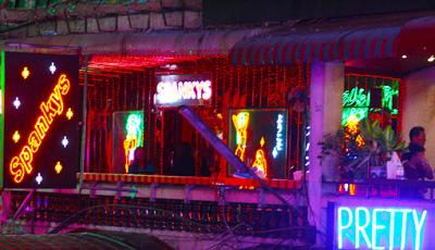 Nana Plaza Bars entertainment