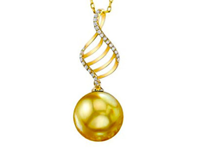 Golden South Sea Cultured Pearl & Diamond Pendant Necklace