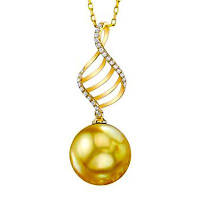 Golden South Sea Cultured Pearl plus Diamond Pendant Necklace