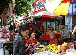 Yangon shopping at Anawrahta Road