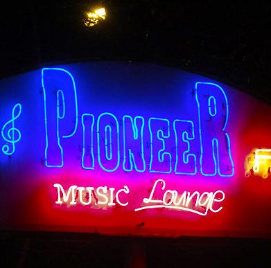 Pioneer Disco Club