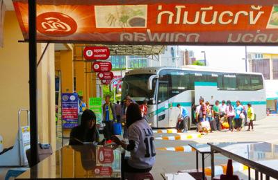 Chiang Mai Bus Terminal