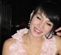 Phuket Club Girl