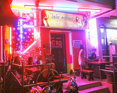 Dannok Karaoke Bar