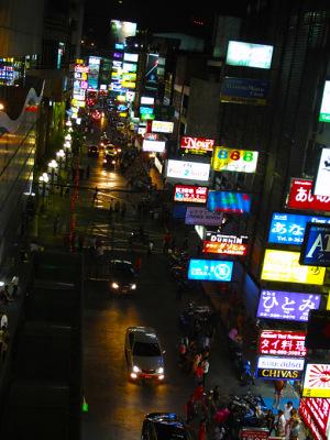 taniya plaza japanese