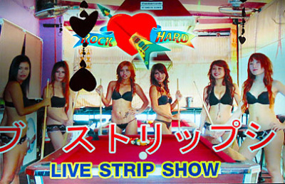 live strip show in Patong