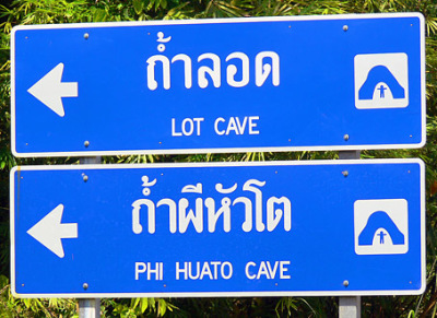cave sign in Ao Luk