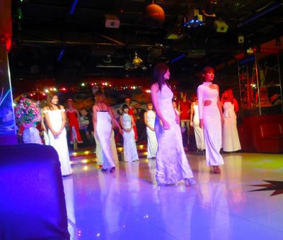 Asia Entertainment Plaza Yangon
