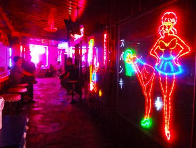 Nightlife Bars in Bangkok