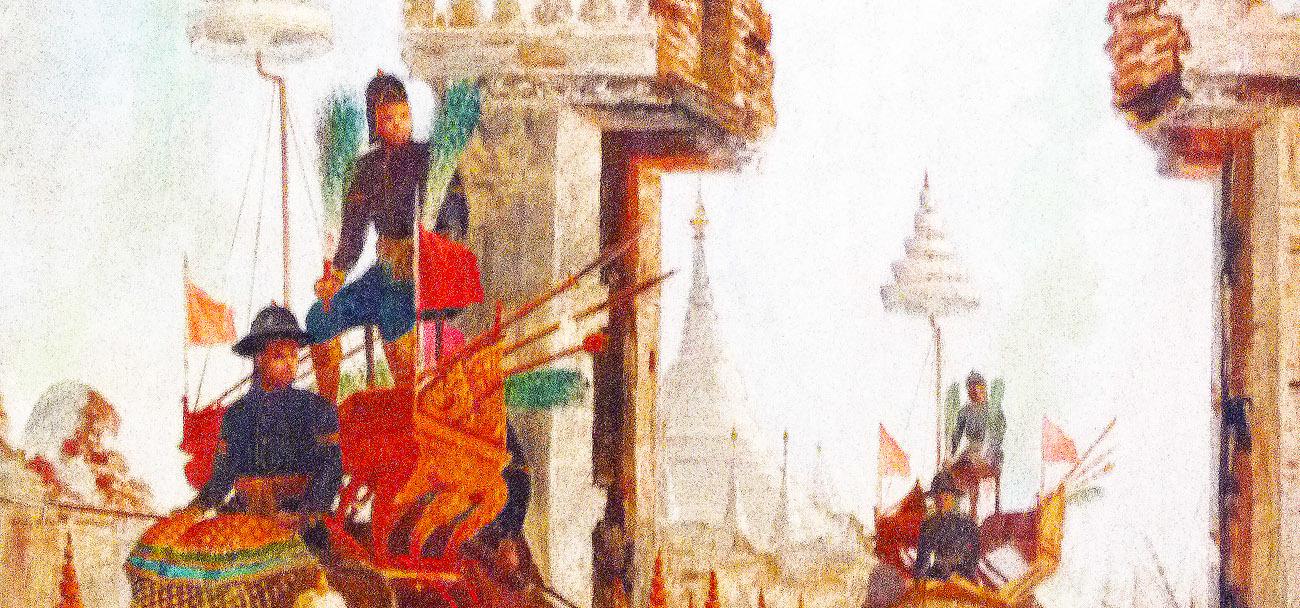 Ayutthaya History
