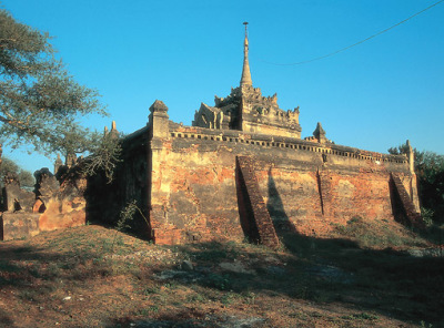 Holiday in Bagan.jpg