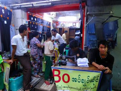 Yangon Shopping