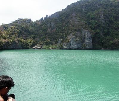 Ang Thong 7
