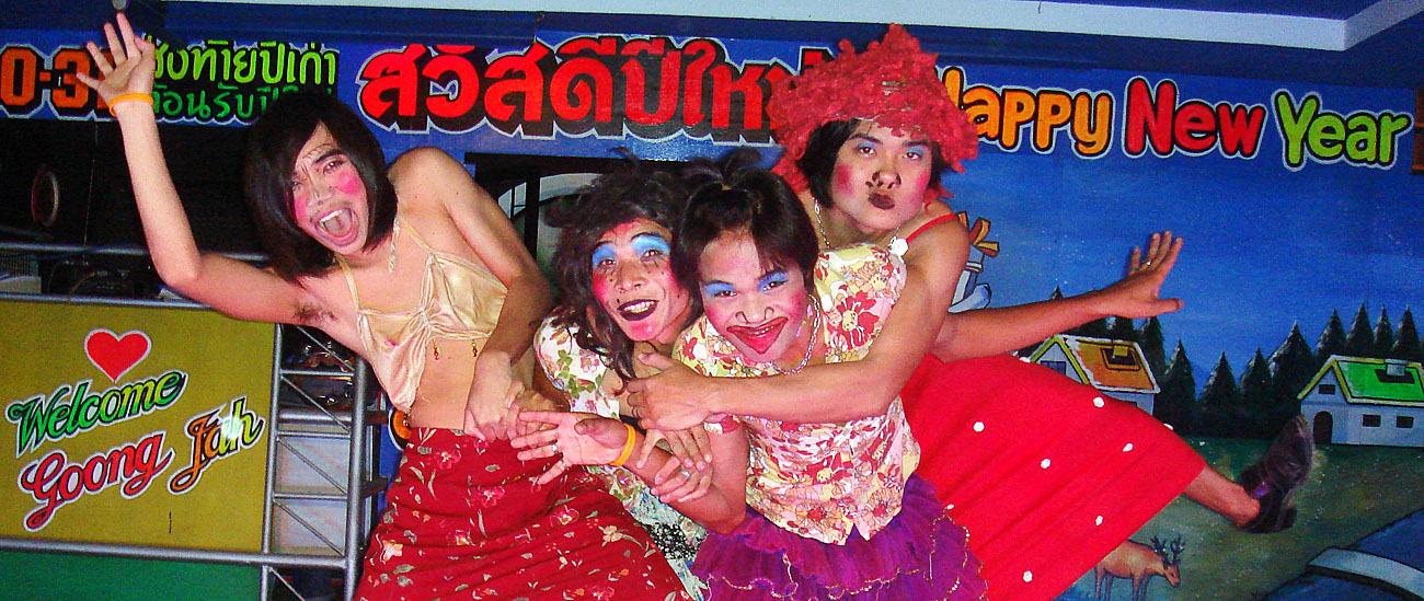 phuket fun