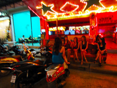 Ayutthaya Massage Girls