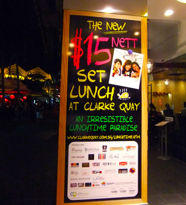 Singapore dinner at Clarke Quay