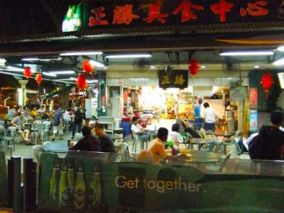 singapore open air restaurant