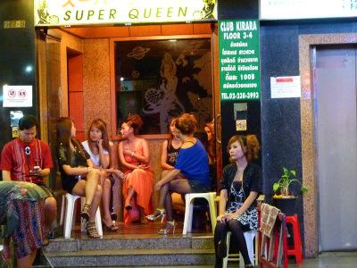 Bangkok nightlife girls (3)