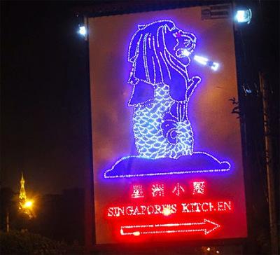 Night Entertainment in Yangon