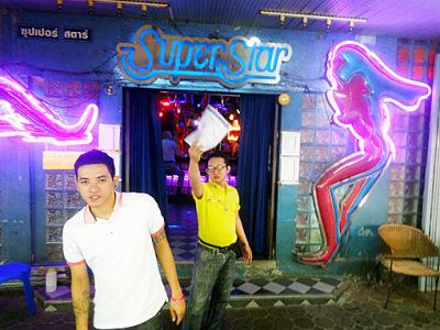 Patpong Girly Bar