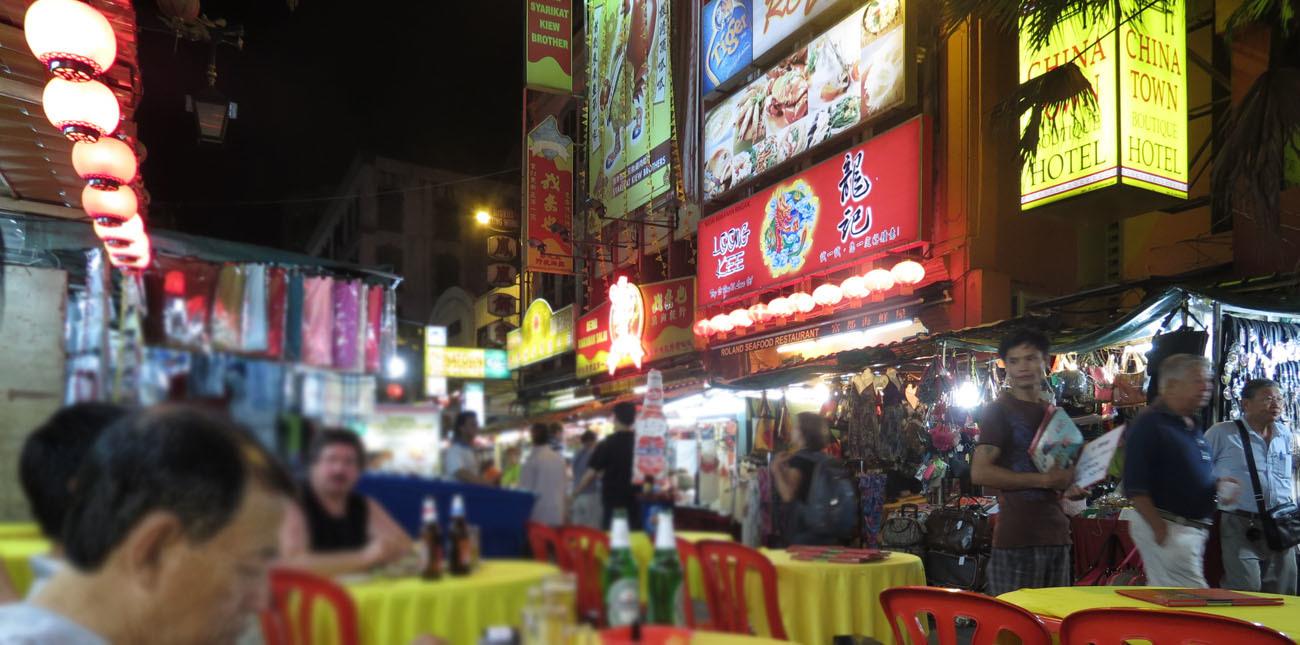 Kuala Lumpur Chinatown Dinner