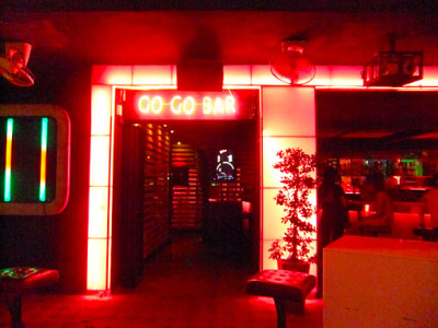 Patpong Go-Go Bar