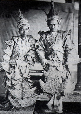 Queen Supayalat and King Mindon Min