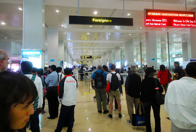 Yangon International Airport Immigration
