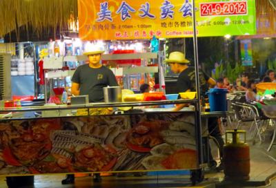 penang nightlife dinner